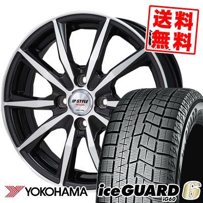 165/55R14 72Q YOKOHAMA ヨコハマ IG60 IG60 JP STYLE WOLX JPスタイル ヴォルクス スタッドレスタイヤホイール4本セット