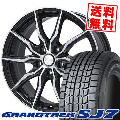 225/70R15 DUNLOP ダンロップ GRANDTREK SJ7 グラントレック SJ7 B-win KRX B-win KRX スタッドレスタイヤホイール4本セット
