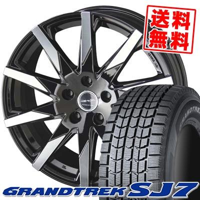 225/70R15 DUNLOP ダンロップ GRANDTREK SJ7 グラントレック SJ7 SMACK SFIDA スマック スフィーダ スタッドレスタイヤホイール4本セット