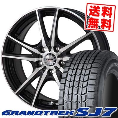 225/70R15 DUNLOP ダンロップ GRANDTREK SJ7 グラントレック SJ7 JP STYLE Vogel JPスタイル ヴォーゲル スタッドレスタイヤホイール4本セット