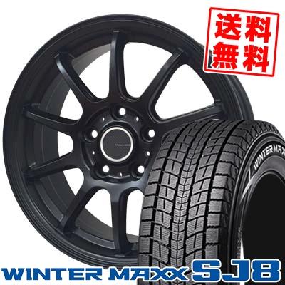 225/65R17 102Q DUNLOP ダンロップ WINTER MAXX SJ8 ウインターマックス SJ8 LCZ 010R LCZ 010R スタッドレスタイヤホイール4本セット