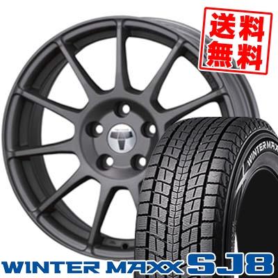 215/65R16 98Q DUNLOP ダンロップ WINTER MAXX SJ8 ウインターマックス SJ8 TECMAG type211R テクマグ タイプ211R スタッドレスタイヤホイール4本セット【取付対象】