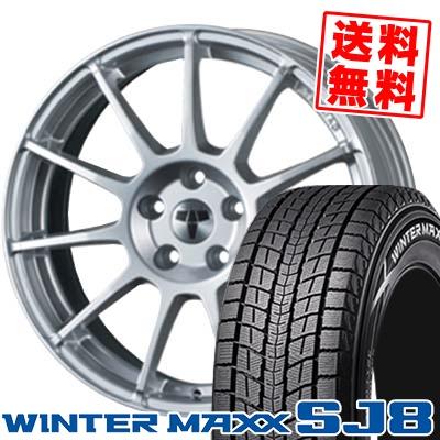 235/60R18 107Q XL DUNLOP ダンロップ WINTER MAXX SJ8 ウインターマックス SJ8 TECMAG type211R テクマグ タイプ211R スタッドレスタイヤホイール4本セット