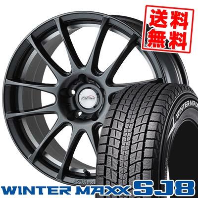 225/55R18 DUNLOP ダンロップ WINTER MAXX SJ8 ウインターマックス SJ8 5ZIGEN PRORACER Z1 5ジゲン プロレーサー Z1 スタッドレスタイヤホイール4本セット