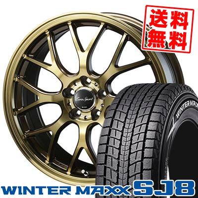 225/55R18 DUNLOP ダンロップ WINTER MAXX SJ8 ウインターマックス SJ8 Eouro Sport Type 805 ユーロスポーツ タイプ805 スタッドレスタイヤホイール4本セット