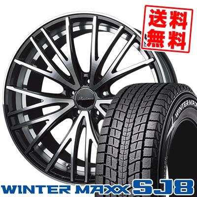 225/55R18 DUNLOP ダンロップ WINTER MAXX SJ8 ウインターマックス SJ8 Precious AST M1 プレシャス アスト M1 スタッドレスタイヤホイール4本セット