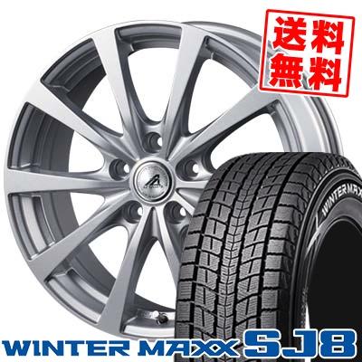 205/70R15 96Q DUNLOP ダンロップ WINTER MAXX SJ8 ウインターマックス SJ8 AZ SPORTS EX10 AZスポーツ EX10 スタッドレスタイヤホイール4本セット