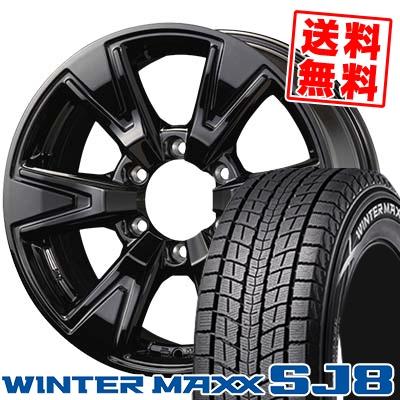 195/80R15 DUNLOP ダンロップ WINTER MAXX SJ8 ウインターマックス SJ8 BARE ROCK DD ベアロック DD スタッドレスタイヤホイール4本セット