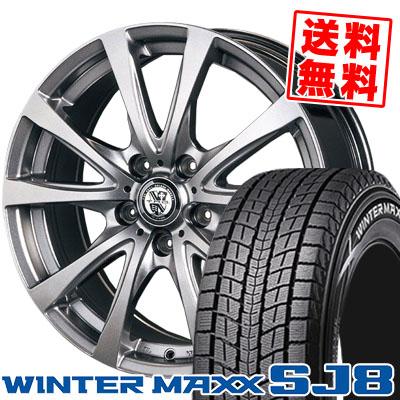 ウインターマックス SJ8 225/65R17 102Q TRG バーン フラッシュグレイ スタッドレスタイヤホイール 4本 セット