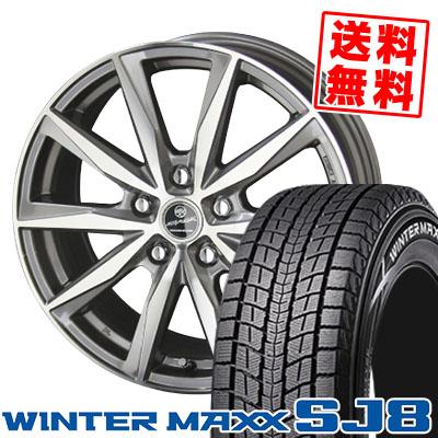 ウインターマックス SJ8 215/60R17 96Q スマック バサルト プライムグレーメタリック×ポリッシュ スタッドレスタイヤホイール 4本 セット