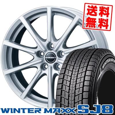 235/60R18 107Q XL DUNLOP ダンロップ WINTER MAXX SJ8 ウインターマックス SJ8 BORBET typeBL5 ボルベット タイプBL5 スタッドレスタイヤホイール4本セット