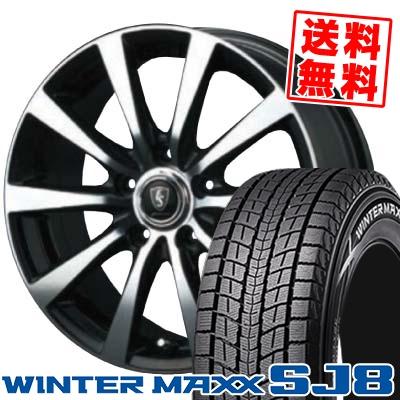 235/65R17 DUNLOP ダンロップ WINTER MAXX SJ8 ウインターマックス SJ8 EuroSpeed BL10 ユーロスピード BL10 スタッドレスタイヤホイール4本セット