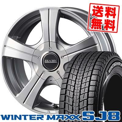 205/70R15 96Q DUNLOP ダンロップ WINTER MAXX SJ8 ウインターマックス SJ8 ZEABEC BT-5 ジーベック BT-5 スタッドレスタイヤホイール4本セット