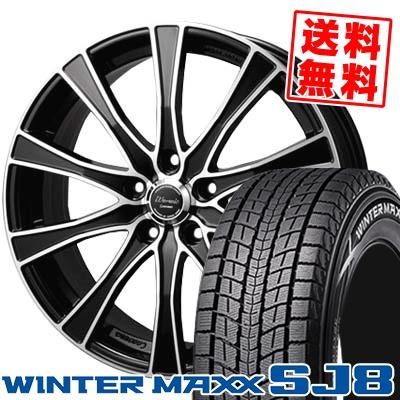 225/55R18 DUNLOP ダンロップ WINTER MAXX SJ8 ウインターマックス SJ8 Warwic Carozza ワーウィック カロッツァ スタッドレスタイヤホイール4本セット