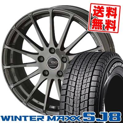 215/70R15 DUNLOP ダンロップ WINTER MAXX SJ8 ウインターマックス SJ8 ENKEI CREATIVE DIRECTION CDF1 エンケイ クリエイティブ ディレクション CD-F1 スタッドレスタイヤホイール4本セット