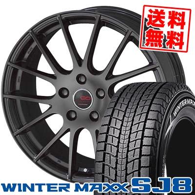 215/70R15 DUNLOP ダンロップ WINTER MAXX SJ8 ウインターマックス SJ8 ENKEI CREATIVE DIRECTION CDM1 エンケイ クリエイティブ ディレクション CD-M1 スタッドレスタイヤホイール4本セット