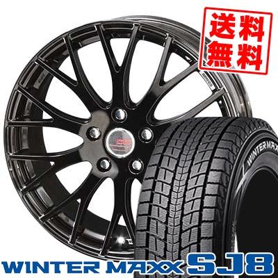 215/70R15 98Q DUNLOP ダンロップ WINTER MAXX SJ8 ウインターマックス SJ8 ENKEI CREATIVE DIRECTION CDM2 エンケイ クリエイティブ ディレクション CD-M2 スタッドレスタイヤホイール4本セット