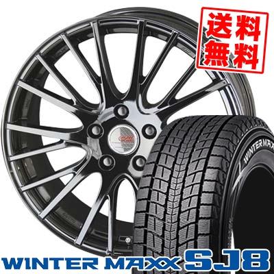 215/70R15 DUNLOP ダンロップ WINTER MAXX SJ8 ウインターマックス SJ8 ENKEI CREATIVE DIRECTION CDS1 エンケイ クリエイティブ ディレクション CD-S1 スタッドレスタイヤホイール4本セット