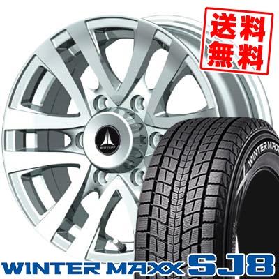 ウインターマックス SJ8 225/80R15 105Q マッドクリフ シルバー スタッドレスタイヤホイール 4本 セット