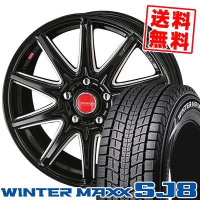 215/70R16 DUNLOP ダンロップ WINTER MAXX SJ8 ウインターマックス SJ8 RIVAZZA CORSE リヴァッツァ コルセ スタッドレスタイヤホイール4本セット
