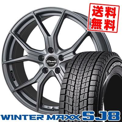 クルサード SJ8 ワーウィック MAXX Coulthard 225/55R18 ウインターマックス Warwic MONZA ダンロップ モンツァ WINTER SJ8 DUNLOP スタッドレスタイヤホイール4本セット【取付対象】