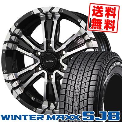 215/60R17 DUNLOP ダンロップ WINTER MAXX SJ8 ウインターマックス SJ8 NITRO POWER CROSS CLAW ナイトロパワー クロスクロウ スタッドレスタイヤホイール4本セット