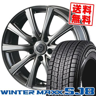 225/55R18 DUNLOP ダンロップ WINTER MAXX SJ8 ウインターマックス SJ8 CLAIRE DG10 クレール DG10 スタッドレスタイヤホイール4本セット【取付対象】