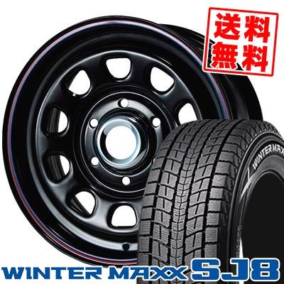195/80R15 DUNLOP ダンロップ WINTER MAXX SJ8 ウインターマックス SJ8 DAYTONA SS デイトナ SS スタッドレスタイヤホイール4本セット