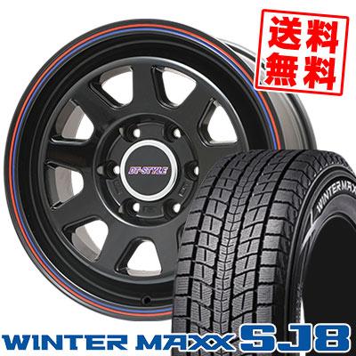 215/65R16 98Q DUNLOP ダンロップ WINTER MAXX SJ8 ウインターマックス SJ8 DT-STYLE DT スタイル スタッドレスタイヤホイール4本セット for 200系ハイエース