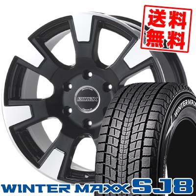215/65R16 DUNLOP ダンロップ WINTER MAXX SJ8 ウインターマックス SJ8 ESSEX ES エセックス ES スタッドレスタイヤホイール4本セット