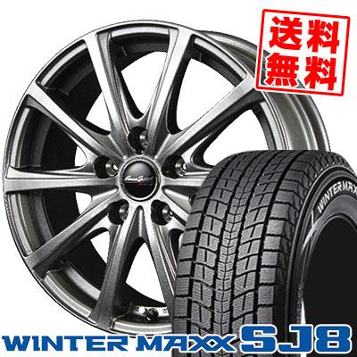 215/70R15 DUNLOP ダンロップ WINTER MAXX SJ8 ウインターマックス SJ8 EuroSpeed V25 ユーロスピード V25 スタッドレスタイヤホイール4本セット
