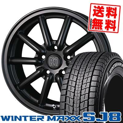 225/70R16 DUNLOP ダンロップ WINTER MAXX SJ8 ウインターマックス SJ8 ALGERNON Fenice RX1 アルジェノン フェニーチェ RX1 スタッドレスタイヤホイール4本セット