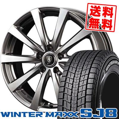 205/70R15 DUNLOP ダンロップ WINTER MAXX SJ8 ウインターマックス SJ8 Euro Speed G10 ユーロスピード G10 スタッドレスタイヤホイール4本セット