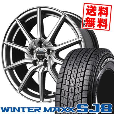 225/60R17 99Q DUNLOP ダンロップ WINTER MAXX SJ8 ウインターマックス SJ8 EuroSpeed G810 ユーロスピード G810 スタッドレスタイヤホイール4本セット