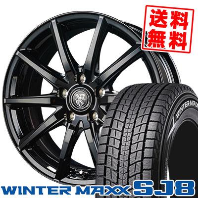 215/60R17 96Q DUNLOP ダンロップ WINTER MAXX SJ8 ウインターマックス SJ8 TRG-GB10 TRG GB10 スタッドレスタイヤホイール4本セット