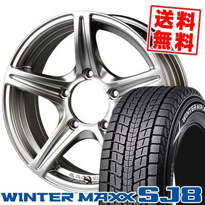 175/80R16 DUNLOP ダンロップ WINTER MAXX SJ8 ウインターマックス SJ8 GRANVERD-SV グランヴァード SV スタッドレスタイヤホイール4本セット