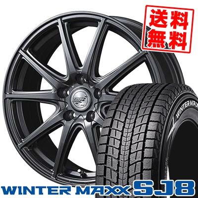 225/65R17 102Q DUNLOP ダンロップ WINTER MAXX SJ8 ウインターマックス SJ8 FINALSPEED GR-Γ ファイナルスピード GRガンマ スタッドレスタイヤホイール4本セット