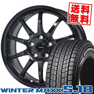225/60R18 100Q DUNLOP ダンロップ WINTER MAXX SJ8 ウインターマックス SJ8 G.speed G-04 Gスピード G-04 スタッドレスタイヤホイール4本セット