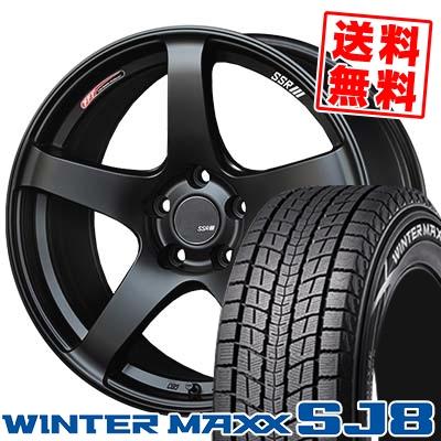 225/55R19 99Q DUNLOP ダンロップ WINTER MAXX SJ8 ウインターマックス SJ8 SSR GTV01 SSR GTV01 スタッドレスタイヤホイール4本セット