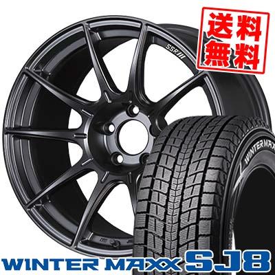 225/55R18 DUNLOP ダンロップ WINTER MAXX SJ8 ウインターマックス SJ8 SSR GT X01 SSR GT X01 スタッドレスタイヤホイール4本セット