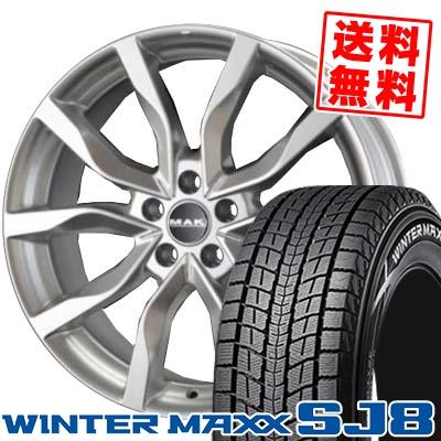 235/55R19 101Q DUNLOP ダンロップ WINTER MAXX SJ8 ウインターマックス SJ8 MAK HIGHLANDS MAK ハイランズ スタッドレスタイヤホイール4本セット