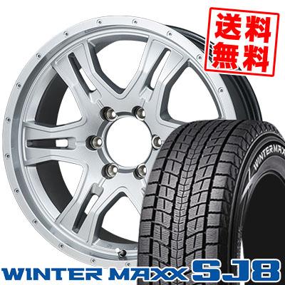 195/80R15 96Q DUNLOP ダンロップ WINTER MAXX SJ8 ウインターマックス SJ8 KAZERA HYPER3 カゼラ ハイパー3 スタッドレスタイヤホイール4本セット for 200系ハイエース
