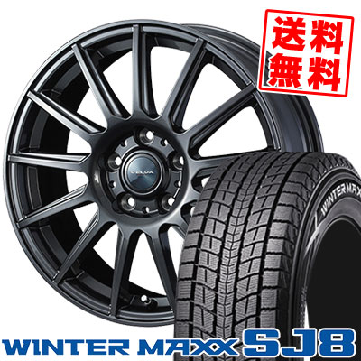 225/65R17 102Q DUNLOP ダンロップ WINTER MAXX SJ8 ウインターマックス SJ8 VELVA IGOR ヴェルヴァ イゴール スタッドレスタイヤホイール4本セット