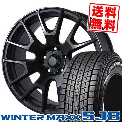 235/65R18 DUNLOP ダンロップ WINTER MAXX SJ8 ウインターマックス SJ8 IGNITE XTRACK イグナイト エクストラック スタッドレスタイヤホイール4本セット