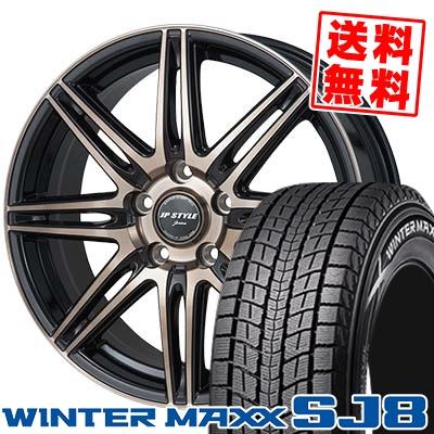 215/70R16 DUNLOP ダンロップ WINTER MAXX SJ8 ウインターマックス SJ8 JP STYLE JERIVA JPスタイル ジェリバ スタッドレスタイヤホイール4本セット