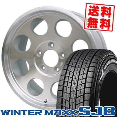 215/65R16 DUNLOP ダンロップ WINTER MAXX SJ8 ウインターマックス SJ8 JIMLINE TYPE2 ジムライン タイプ2 スタッドレスタイヤホイール4本セット