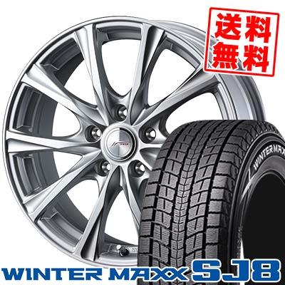 225/65R17 DUNLOP ダンロップ WINTER MAXX SJ8 ウインターマックス SJ8 JOKER MAGIC ジョーカー マジック スタッドレスタイヤホイール4本セット