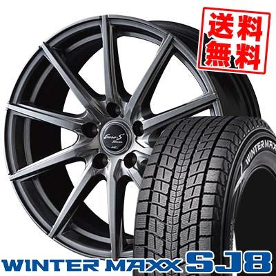 235/65R18 106Q DUNLOP ダンロップ WINTER MAXX SJ8 ウインターマックス SJ8 EuroStream JL10 ユーロストリーム JL10 スタッドレスタイヤホイール4本セット