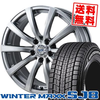 225/55R18 DUNLOP ダンロップ WINTER MAXX SJ8 ウインターマックス SJ8 ZACK JP-110 ザック JP110 スタッドレスタイヤホイール4本セット