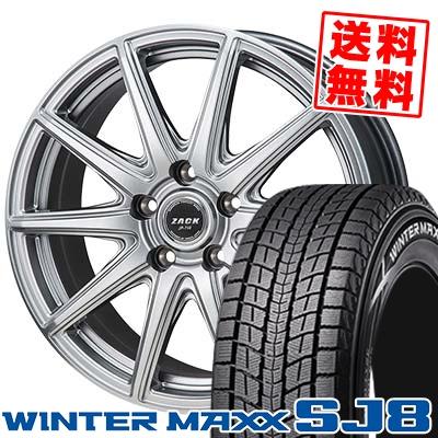 215/70R16 100Q DUNLOP ダンロップ WINTER MAXX SJ8 ウインターマックス SJ8 ZACK JP-710 ザック ジェイピー710 スタッドレスタイヤホイール4本セット